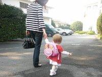 Encuesta: ¿A qué edad empezó tu bebé la escuela infantil?