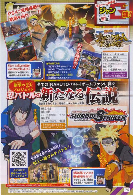 Naruto Trilogy