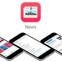 Apple ya está probando el servicio publicitario DoubleClick en News