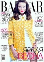 Harper's Bazaar Ucrania dice adiós a las cejas