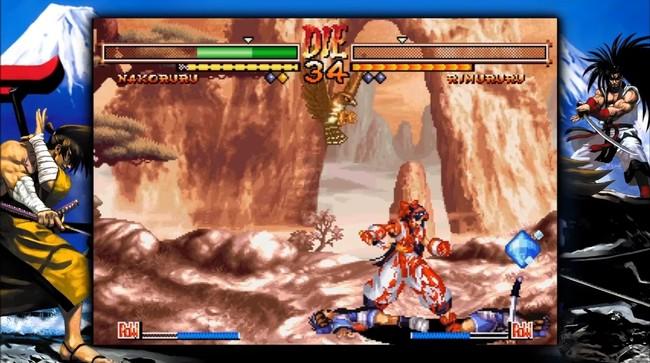 Samurai Shodown V Special 03