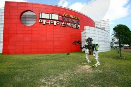 El Museo de la Animación de Chuncheon en Corea del Sur