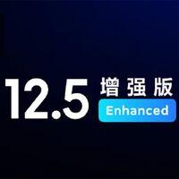 MIUI 12.5 Enhanced Edition ya está disponible y estos son todos los modelos donde ya puedes descargarlo e instalarlo