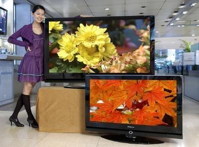 "Televisor con LCD de 57"" de Samsung"