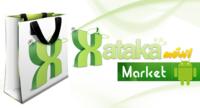 Aplicaciones recomendadas para Android (V): XatakaMóvil Market