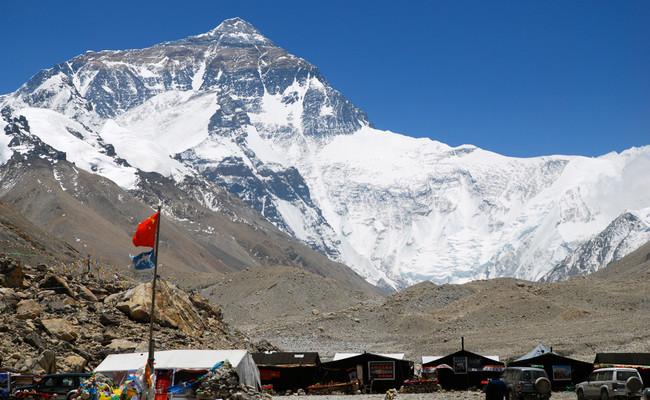Everest Vertedero
