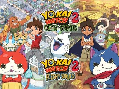 La salida de Yo-Kai Watch 2 Fantasqueletos y Carnánimas  se acerca y estas son sus bonificaciones de reserva