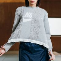 NikeLab se vuelve a juntar con Sacai para lanzar una nueva colección
