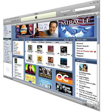 ¿iTunes Store como tienda de software?