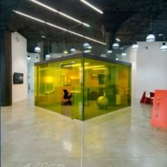 Foto 1 de 6 de la galería espacios-para-trabajar-las-oficinas-de-autodesk-en-tel-aviv en Decoesfera