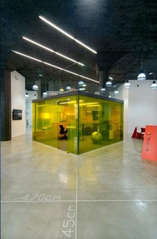 Foto de Espacios para trabajar: las oficinas de Autodesk en Tel Aviv (1/6)
