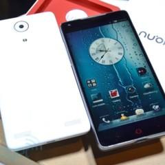Foto 1 de 9 de la galería zte-nubia-z5 en Xataka Android