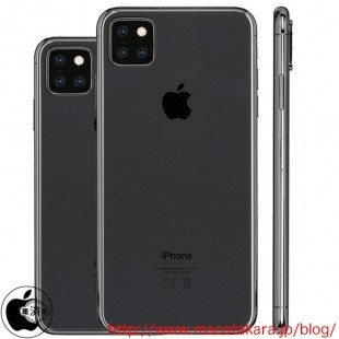 iPhone 11 triple cámara