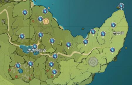 Genshin Impact Meteoritos Cabo Promesa