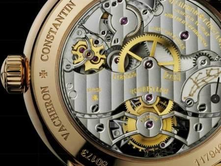 Vacheron Constantin más que una relojería