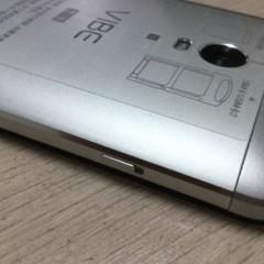 Foto 2 de 7 de la galería lenovo-vibe-p1 en Xataka Android