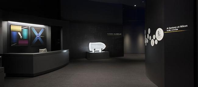 Museo Nikon