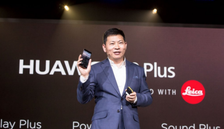 Huawei P9 Launched