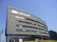 Winamp podría ser revivido por Microsoft