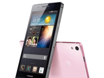 """Google y Huawei trabajan en una versión """"Google Edition"""" del Ascend P6"""