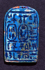 Ex libris de Amenophis III