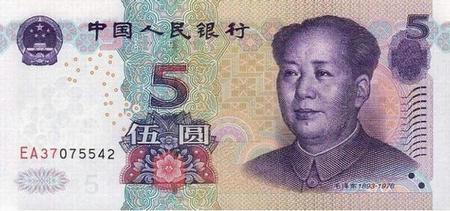 ¿Qué pasará cuando China destape la caja de pandora?