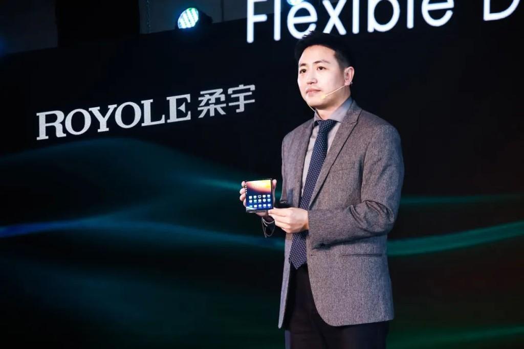 Primeros detalles del FlexPai 2: Snapdragon 865 y pantalla absolutamente flexible Cicada Wing de 3.ª generación