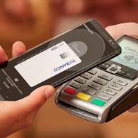 Samsung Pay ya está disponible en México [Actualizado]