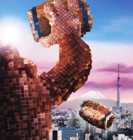 Adam Sandler decide revivir a Pac-Man en su película llena de juegos retro