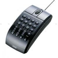 El ratón-calculadora, de Sanwa