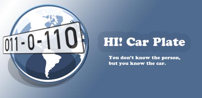 Hi Car Plate