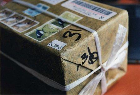 Más seguridad jurídica para las compras por Internet
