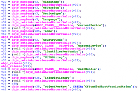 Xcode4 500x325