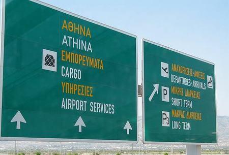 Grecia eliminará sus tasas aeroportuarias excepto en Atenas