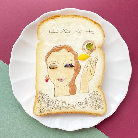 Obras Arte Comida Artista Japonesa Manami Sasaki Pinta Pan Tostado Art