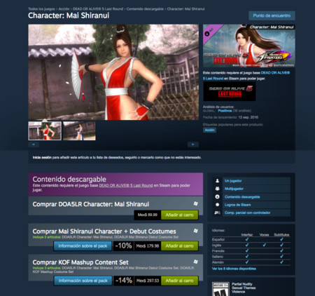 Mai Shiranui Steam