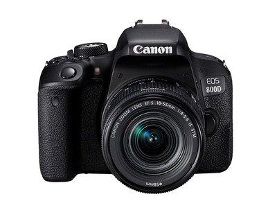 La Canon EOS 800D sigue bajando: ahora en eBay, la tienes por 680 euros con el 18-55mm incluido
