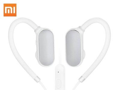 Oferta Flash: auriculares inalámbricos Xiaomi Bluetooth Sport Earbuds por 19,45 euros y envío gratis