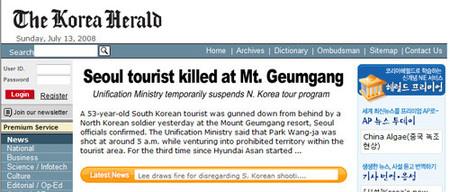Conflicto entre Corea del Norte y del Sur por la muerte de una turista