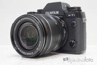 Fujifilm dice no, de momento, a los sensores Full Frame, al formato medio y a los captadores orgánicos