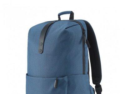 Oferta Flash: mochila Xiaomi Leisure Backpack por 15,75 euros y envío gratis