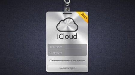 El portal iCloud.com ya disponible para los desarrolladores, revelados los precios de sus ampliaciones