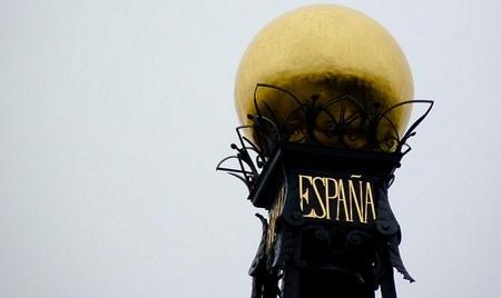 El Banco de España establece que los depósitos bancarios no se remuneren más allá del 2.75% TAE