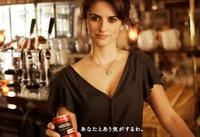 Penélope Cruz anuncia café en Japón