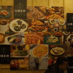 Foto 6 de 6 de la galería uber-eats-cdmx en Xataka México