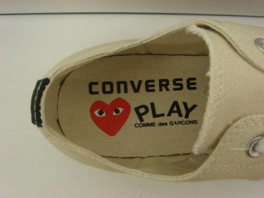 Foto de Converse colabora con Comme des Garçons en sus nuevas zapatillas (1/8)