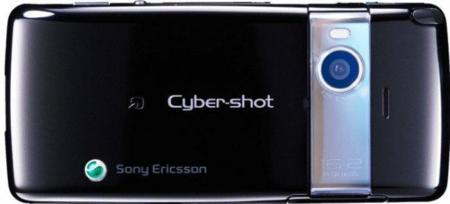 Sony Ericcson cree que necesitamos 16 megapíxeles en un móvil