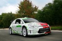 C4 WRC HYmotion4 y C4 HYmotion2, más apuestas híbridas de Citroën