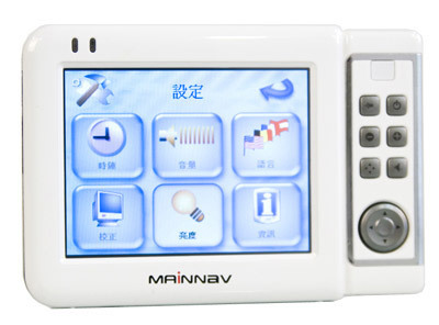 MainNav MH350, sistema GPS con interfaz muy intuitiva