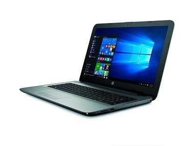 Un portátil potente no tiene que costar demasiado: HP Notebook 15-ay126ns por 619 euros en Amazon